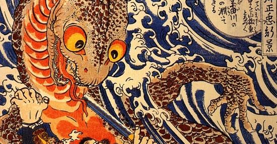 © Utagawa Kuniyoshi 1797-1861